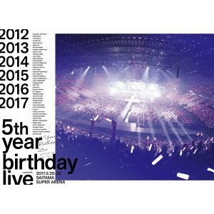 乃木坂46/5th YEAR BIRTHDAY LIVE 2017.2.20−22 SAITAMA SUPER ARENA(完全生産限定盤)|ebest-dvd