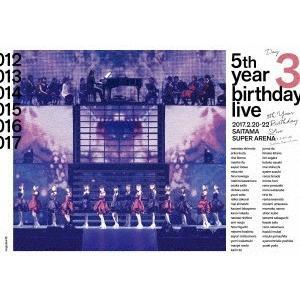 乃木坂46/5th YEAR BIRTHDAY LIVE 2017.2.20−22 SAITAMA SUPER ARENA Day3(通常盤)(Blu ebest-dvd