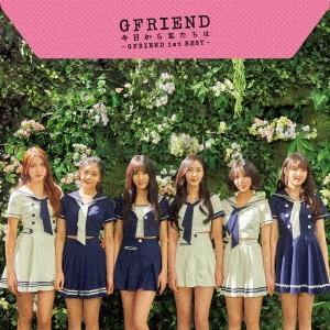 GFRIEND/今日から私たちは 〜GFRIEND 1st BEST〜(初回限定盤A)|ebest-dvd