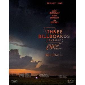 スリー・ビルボード ブルーレイ&DVD|ebest-dvd