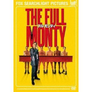 フル・モンティ ebest-dvd