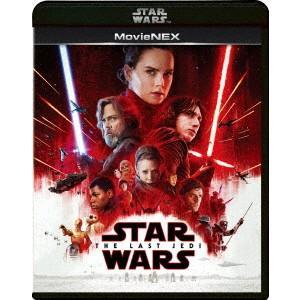 スター・ウォーズ/最後のジェダイ MovieNEX ブルーレイ+DVDセット(初回版)|ebest-dvd