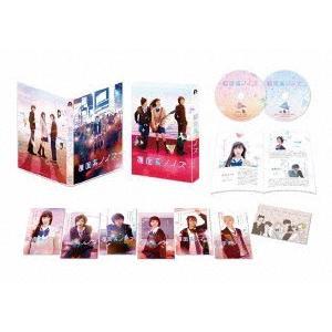 覆面系ノイズ スペシャル・エディション(Blu−ray Disc)