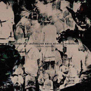 【CD】仮面ライダー(カメンライダ−)/発売日:2018/05/23/COCX-40334//〓島邦...