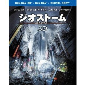 ジオストーム 3D&2Dブルーレイセット(Blu−ray Disc)|ebest-dvd