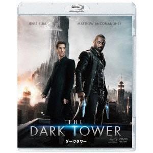 ダークタワー ブルーレイ&DVDセット|ebest-dvd