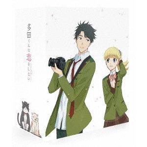 多田くんは恋をしない 4  DVD