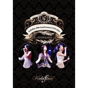 【CD】カラフィナ(カラフイナ)/発売日:2018/06/13/VVBL-115//Kalafina...