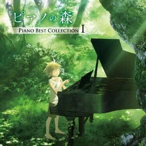オムニバス/「ピアノの森」Piano Best Collection I|ebest-dvd