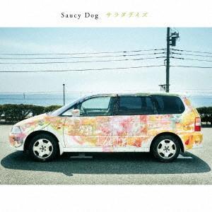 Saucy Dog/サラダデイズ イーベストCD・DVD館
