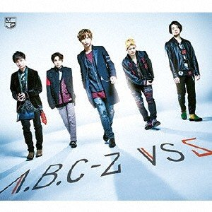 A.B.C−Z/VS 5(初回限定盤A)(DVD付)...
