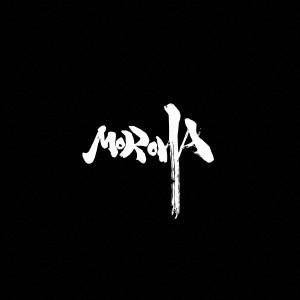 MOROHA/MOROHA BEST〜十年再録〜(初回限定盤)(DVD付)|ebest-dvd