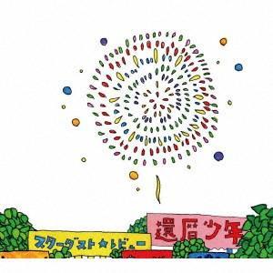 スターダスト・レビュー/還暦少年(初回限定盤)(DVD付) ebest-dvd