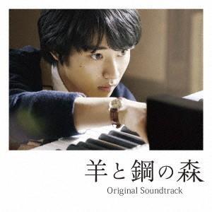【CD】サントラ(サントラ)/発売日:2018/06/06/AVCL-25966//久石譲×辻井伸行...