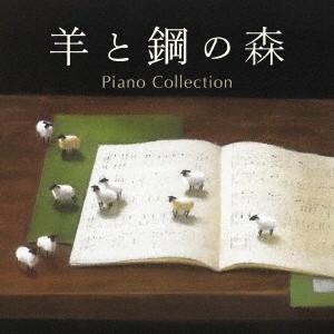 【CD】オムニバス(オムニバス)/発売日:2018/06/06/AVCL-25968//辻井伸行、菊...
