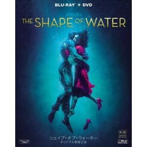 シェイプ・オブ・ウォーター オリジナル無修正版 ブルーレイ&DVD|ebest-dvd