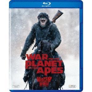 猿の惑星:聖戦記(グレート・ウォー)(Blu−ray Disc)|ebest-dvd