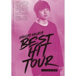 三浦大知/DAICHI MIURA BEST HIT TOUR in 日本武道館 2/14(水)公演+2/15(木)公演|ebest-dvd