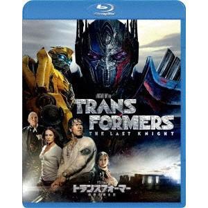 トランスフォーマー/最後の騎士王(Blu−ray Disc)|ebest-dvd