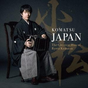 【CD】小松亮太(コマツ リヨウタ)/発売日:2018/07/04/SICC-30486//小松亮太...