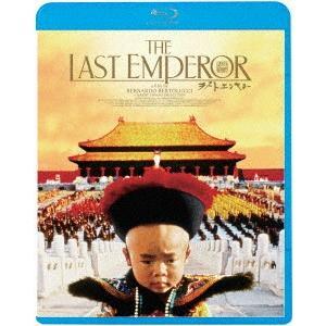ラストエンペラー(Blu−ray Disc)|ebest-dvd
