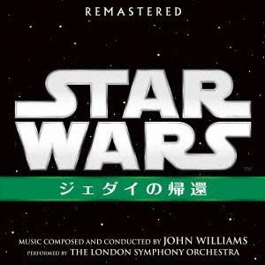 【CD】サントラ(サントラ)/発売日:2018/06/27/AVCW-63285//(V.A.)/<...