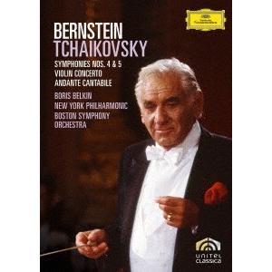 バーンスタイン/チャイコフスキー:交響曲第4番&第5番、他