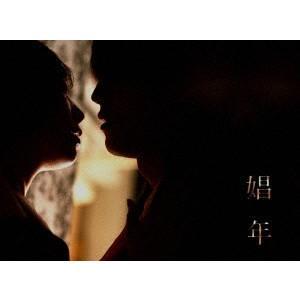 【DVD】松坂桃李(マツザカ トウリ)/発売日:2018/09/14/BIBJ-3269//[キャス...