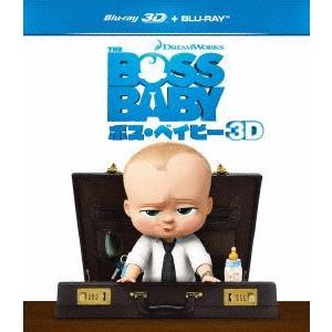 ボス・ベイビー 3D+ブルーレイセット(Blu−ray Disc)|ebest-dvd