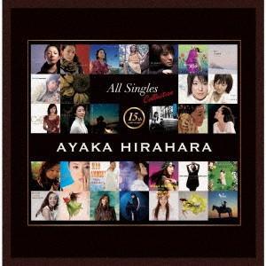 平原綾香/15th Anniversary All Singles Collection
