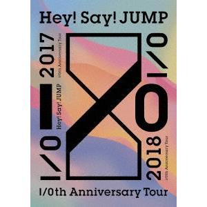 Hey!Say!JUMP/Hey! Say! JUMP I/Oth Anniversary Tour 2017−2018(通常盤)|ebest-dvd