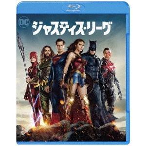 ジャスティス・リーグ(Blu−ray Disc)|ebest-dvd