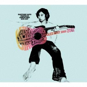 斉藤和義/歌うたい25 SINGLES BEST 2008〜2017(通常盤)の画像
