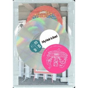 My Hair is Bad/My Hair is Bad ギャラクシーホームランツアー 2018.3.30,31|ebest-dvd