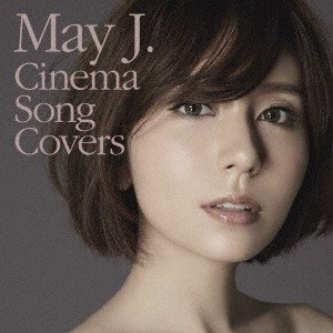May J./Cinema Song Covers ebest-dvd