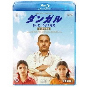 【Blu-ray】アーミル・カーン(ア−ミル.カ−ン)/発売日:2018/09/05/VWBS-67...