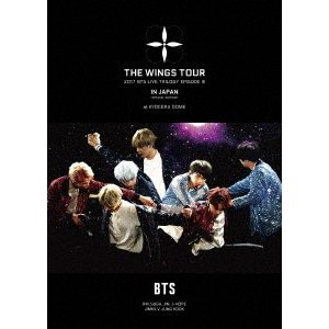BTS(防弾少年団)/2017 BTS LIVE TRILOGY EPISODE III THE WINGS TOUR IN JAPAN 〜SPECI|ebest-dvd