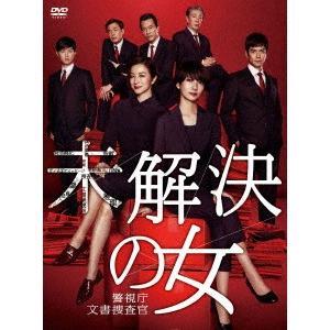 【DVD】波瑠(ハル)/発売日:2018/09/28/DABA-5425//[キャスト]波瑠/沢村一...