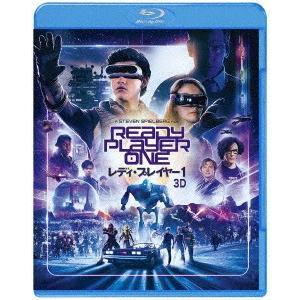 レディ・プレイヤー1 3D&2Dブルーレイセット(ブックレット付)(Blu−ray Disc)|ebest-dvd