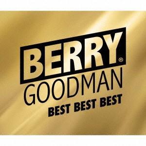 ベリーグッドマン/BEST BEST BEST(初回限定盤)(DVD付)|ebest-dvd