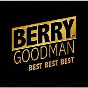 ベリーグッドマン/BEST BEST BEST|ebest-dvd