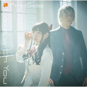 fripSide/Love with You(TVアニメ「寄宿学校のジュリエット」オープニングテーマ)(初回限定盤)(Blu−ray Disc付)|ebest-dvd