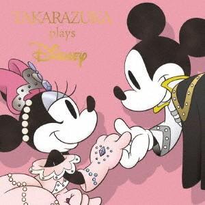 タカラヅカ プレイズ ディズニー  CD
