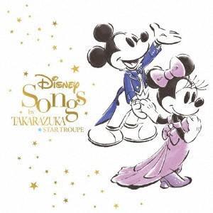 【CD】ディズニー(デイズニ−)/発売日:2018/12/12/UWCD-8151//(V.A.)/...