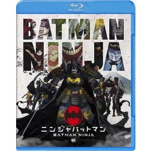 ニンジャバットマン ブルーレイ&DVDセット|ebest-dvd