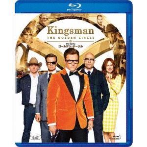 キングスマン:ゴールデン・サークル(Blu−ray Disc)|ebest-dvd
