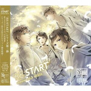 和泉柊羽 CV 武内駿輔 /SQ QUELL  RE START  シリーズ3  CD