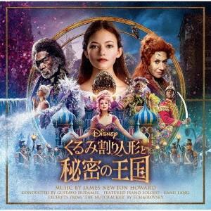 【CD】サントラ(サントラ)/発売日:2018/11/21/UWCD-1005//ジェームズ・ニュー...