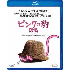 ピンクの豹(Blu−ray Disc)
