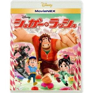 シュガー・ラッシュ MovieNEX ブルーレイ+DVDセット|ebest-dvd